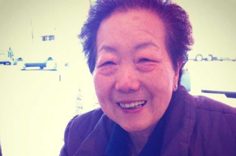 Chui Fong Eng