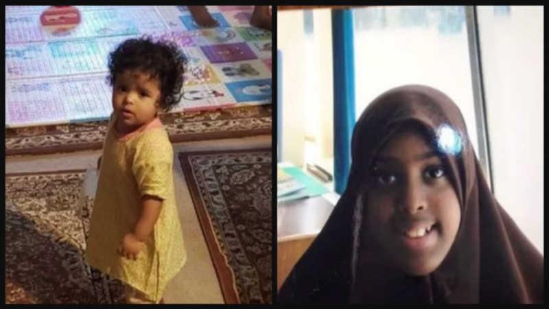Nasteha Mohamed and Amina Mohamed